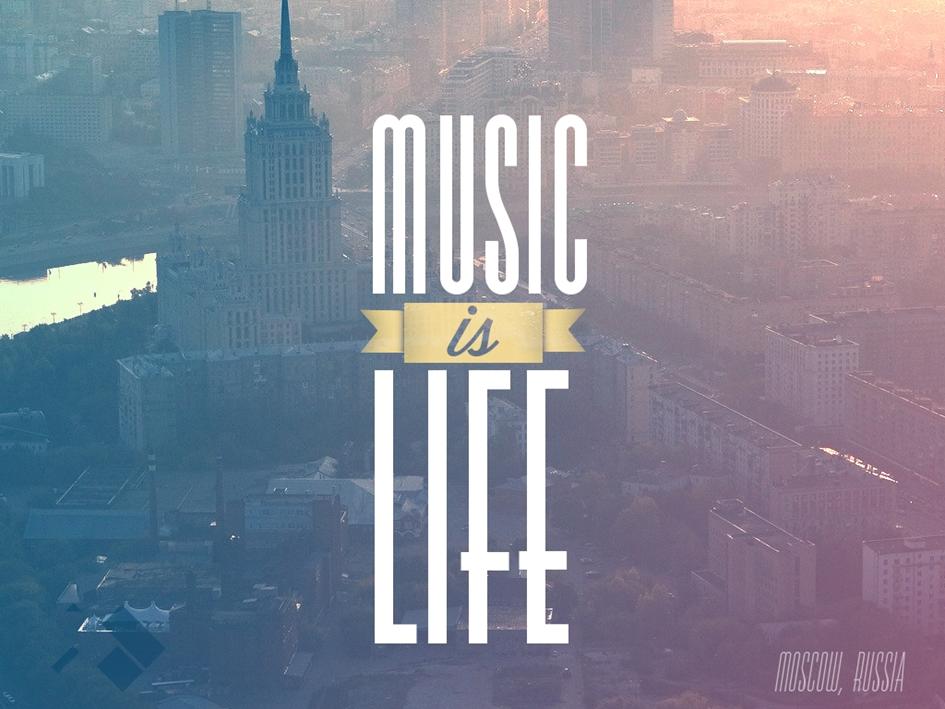 bolg muziek